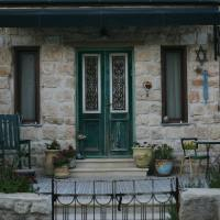 Lessons from the Porches of Antiquity